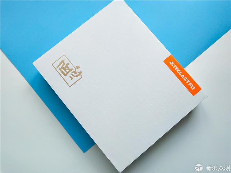 吃鸡必备神器——台电T8游戏套装体验_新浪众测