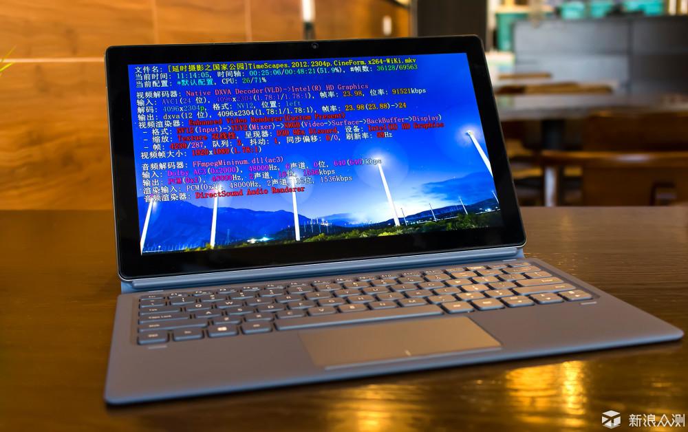 薄于型,精于屏,酷比魔方KNote平板电脑体验_新浪众测