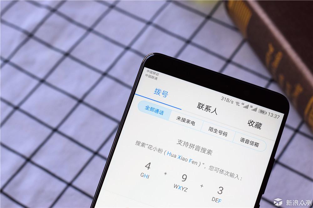 商务范全面屏,华为mate10开箱图赏_新浪众测