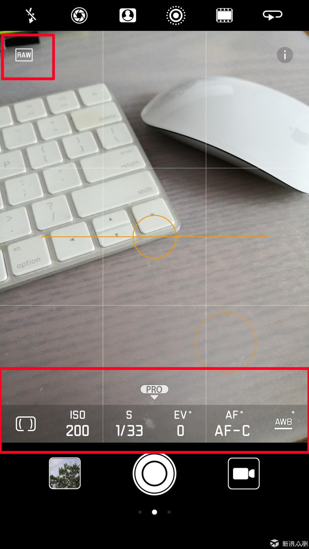 摄影爱好者的理想手机——华为mate10_新浪众测