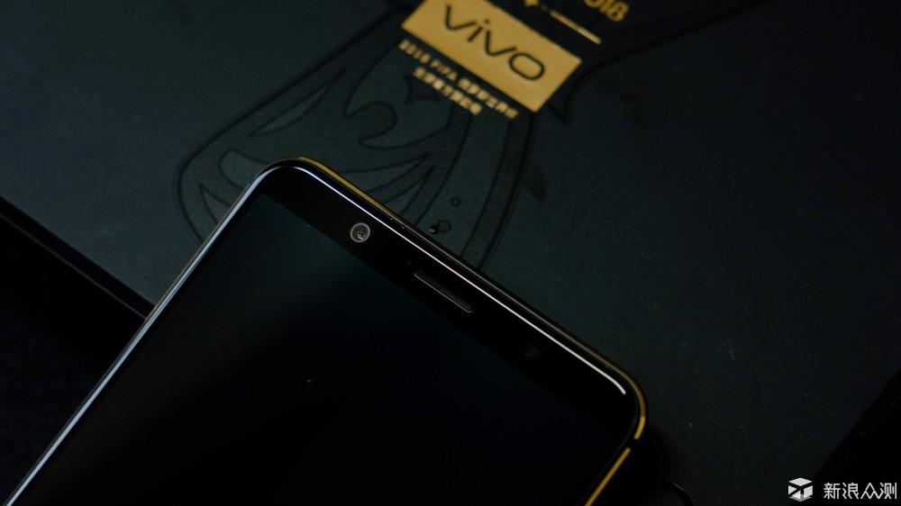 打造一台线下爆款手机需要几步?vivo X20体验_新浪众测