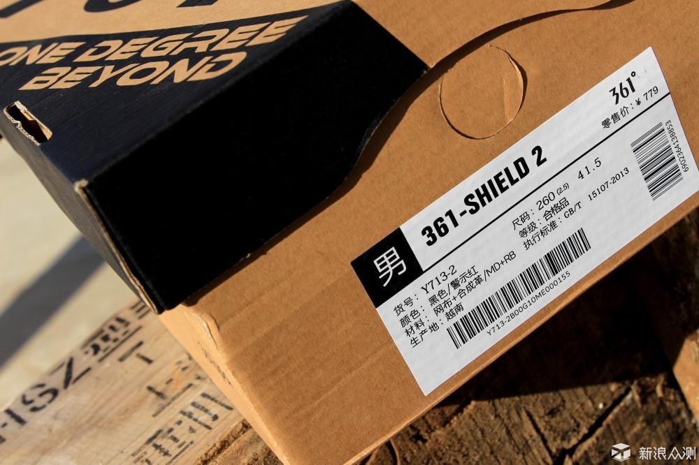 超乎你想象的快感 |361-Shield 2 跑鞋评测_新浪众测
