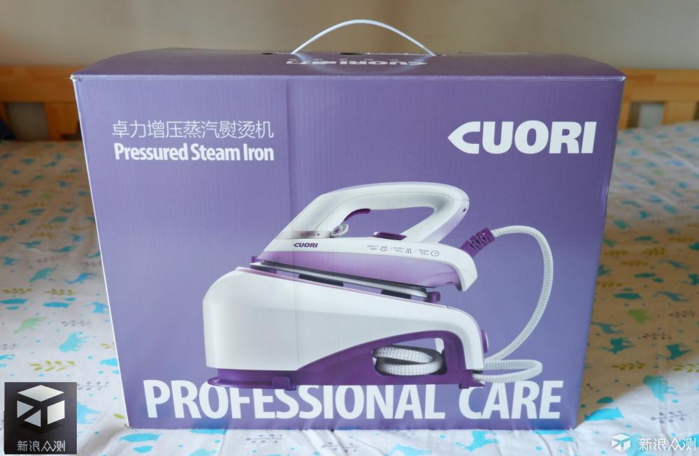 家庭衣物熨烫好帮手—卓力增压蒸汽熨烫机评测_新浪众测
