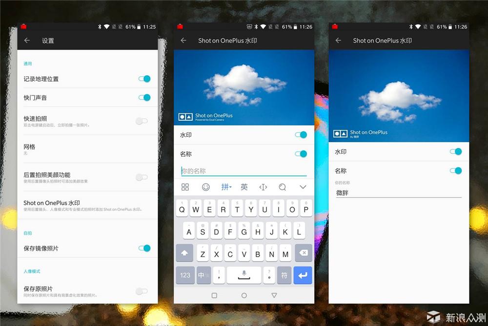 转身,与小而美再见?——OnePlus 5T深度评测_新浪众测