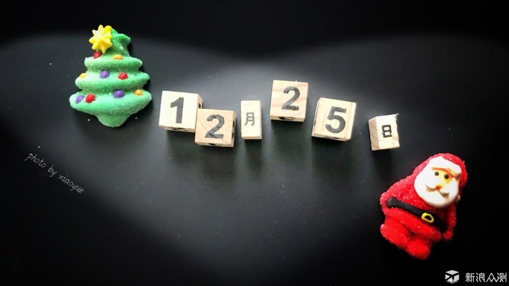 """在我""""手边""""的圣诞节_新浪众测"""