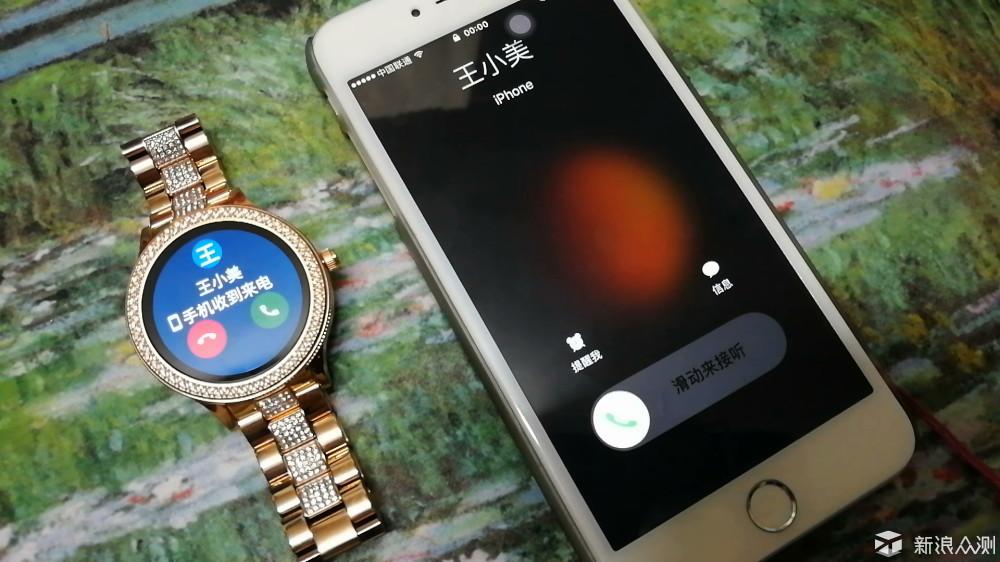 时尚科技女人爱Fossil Q Venture智能触屏腕表_新浪众测
