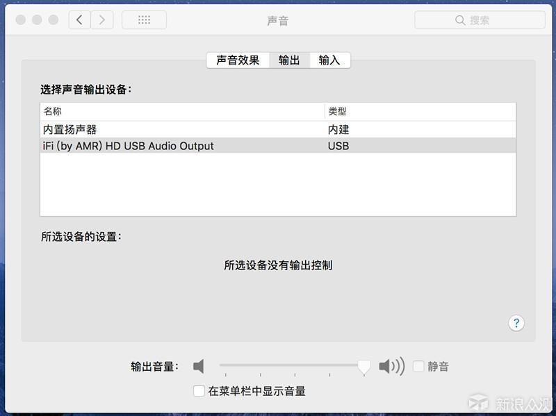 体验英伦之声,iFi nano iDSD BL解码耳放评测_新浪众测