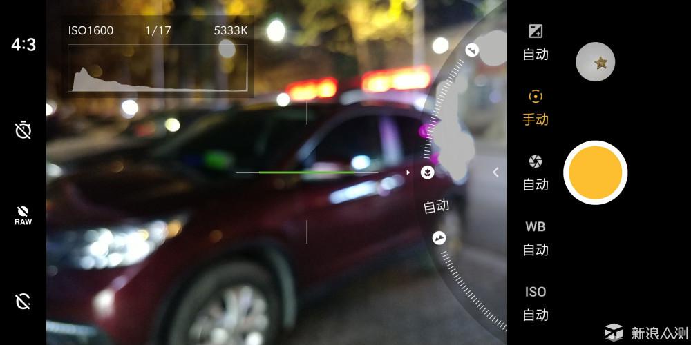 性能怪兽——OnePlus 5T体验_新浪众测