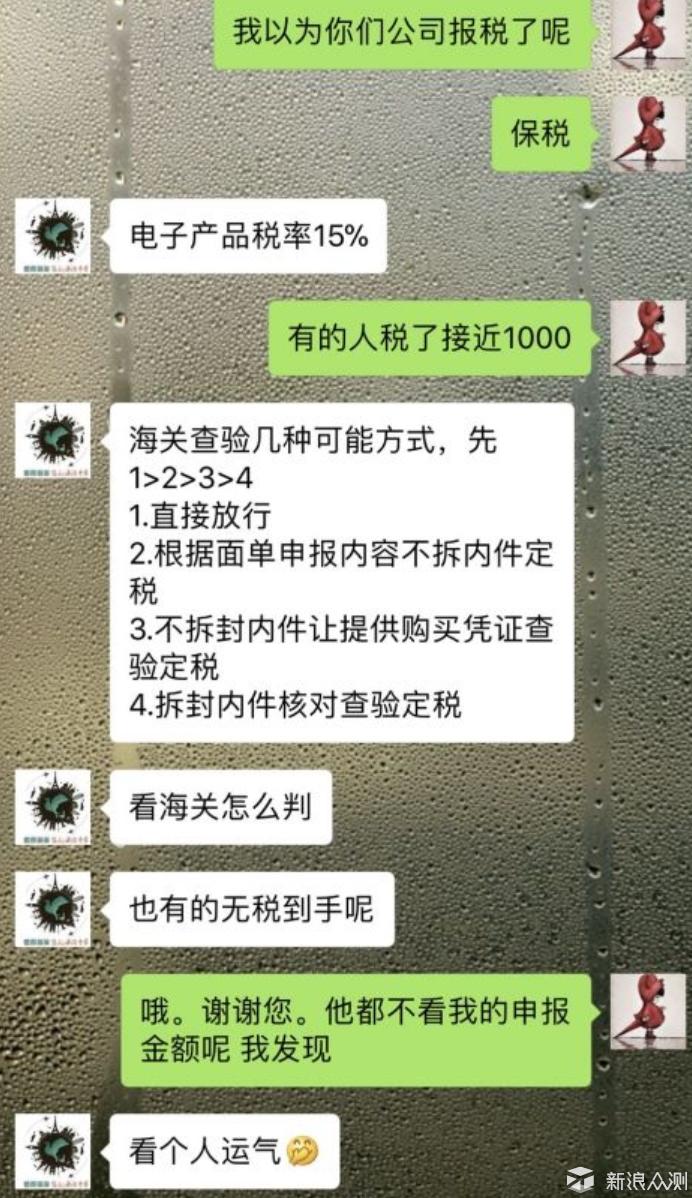 7800元在美国官网购买256GiPhoneX的经历_新浪众测
