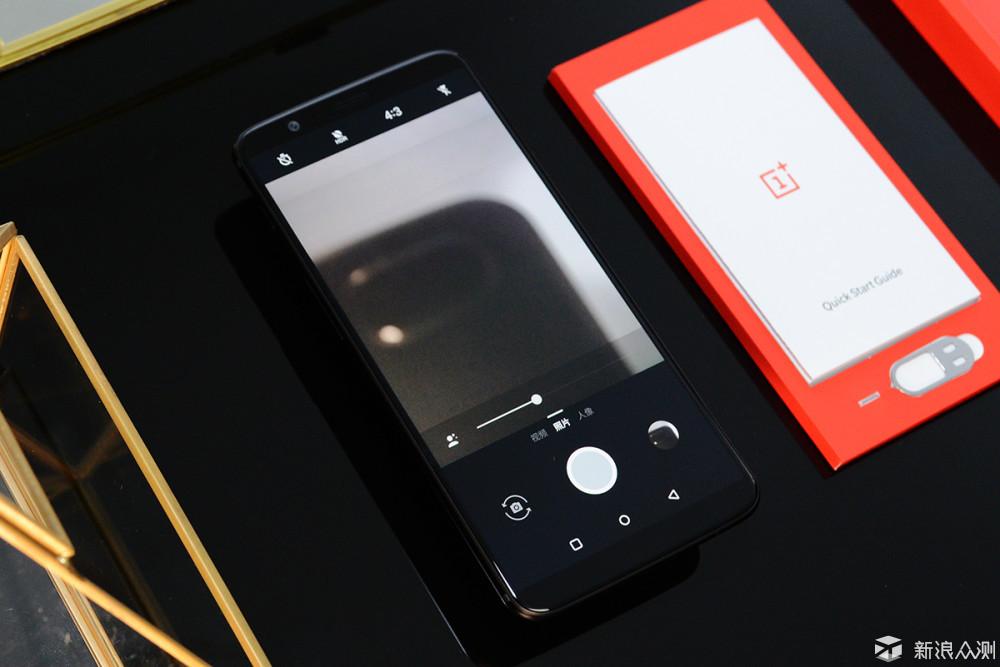 """""""不将就""""造物情怀下的坚持与妥协:一加手机5T_新浪众测"""