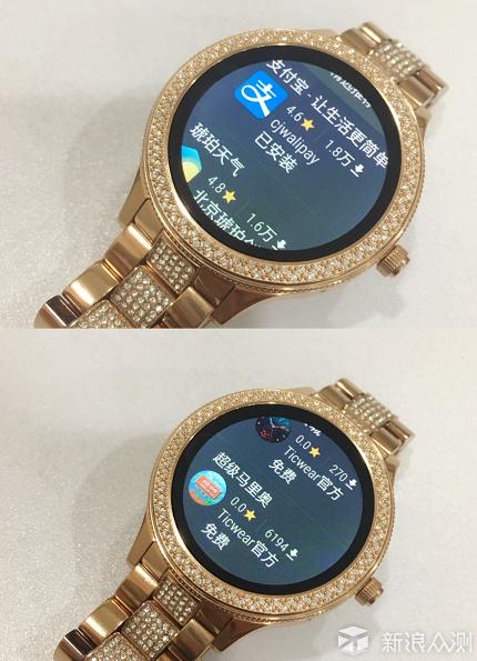 FOSSIL Q——第一眼被击中的智能手表_新浪众测