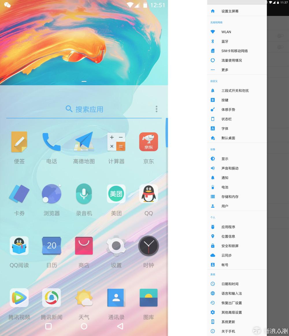 全面屏双摄旗舰,极致暗光拍摄——OnePlus 5T_新浪众测