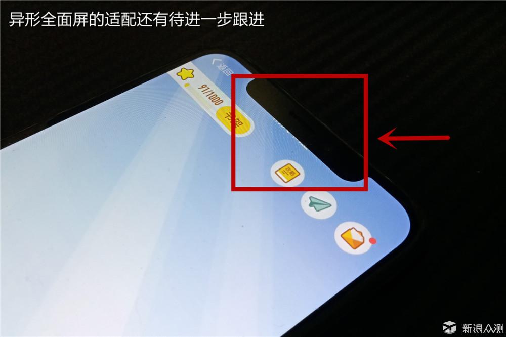 惊艳但不完美,iPhoneX依旧是最好的智能手机_新浪众测