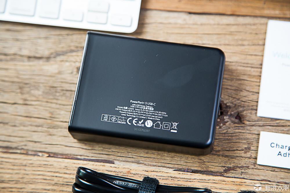 这个充电器一次喂饱你所有的苹果设备_新浪众测