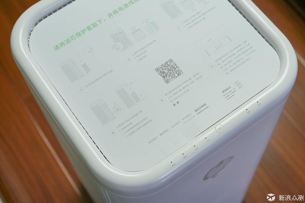 畅呼吸智能空气净化器_新浪众测