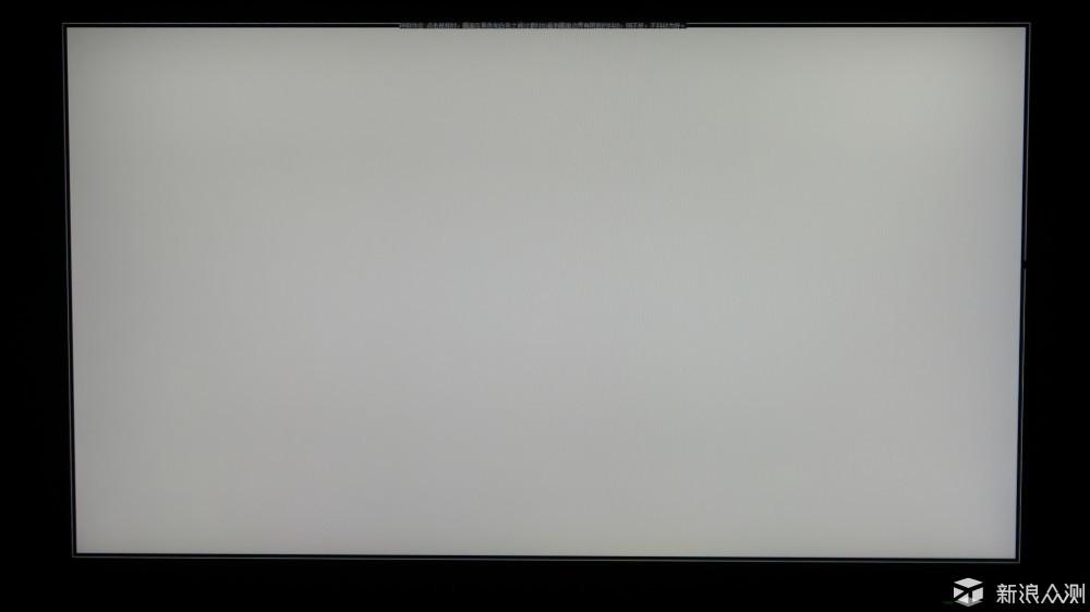 明基EW277HDR显示器评测_新浪众测