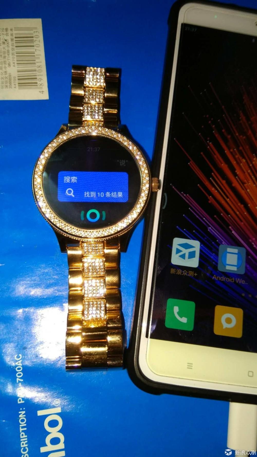 高颜值高科技于一身的Fossil Q智能触屏腕表_新浪众测