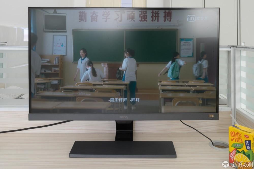 明基EW277HDR显示器——全能护眼小王子_新浪众测
