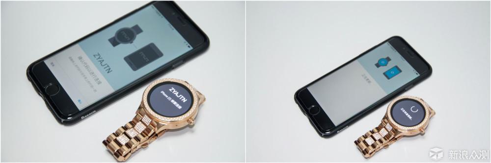 FOSSIL腕表,女士的又一张名片_新浪众测