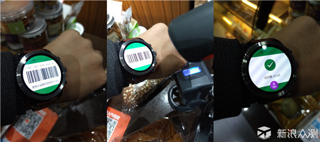 """也许迄今最""""传统""""的智能手表_新浪众测"""