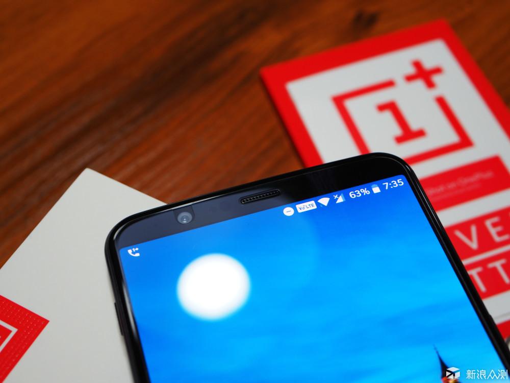 一加5T : 全屏好手机 性能小怪兽 _新浪众测