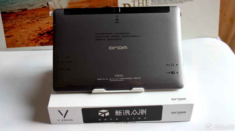 昂达平板电脑V18 Pro_新浪众测