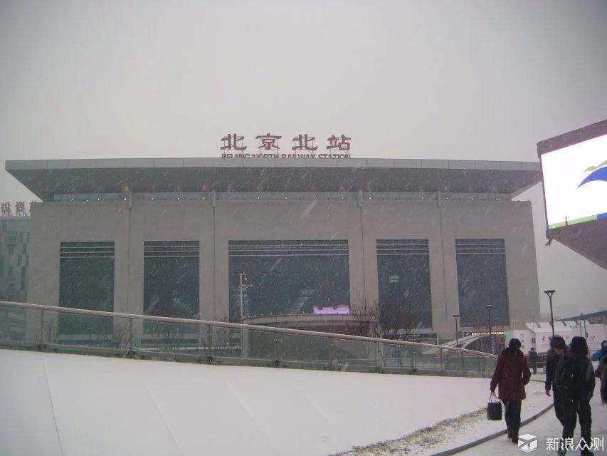 多年前的雪是那么的值得怀念……_新浪众测
