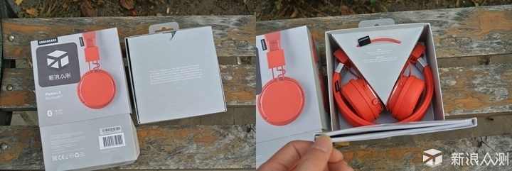 我的第一款头戴耳机—Urbanears蓝牙头戴耳机_新浪众测