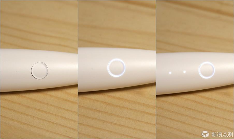 更适合初体验的亲民牙刷:Oclean SE青春版_新浪众测