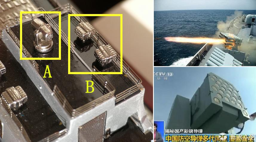 合金军模初探——052d驱逐舰_新浪众测