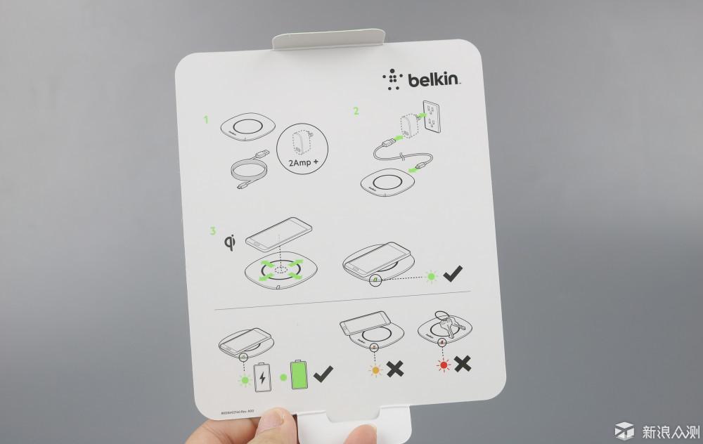 一次拥有belkin配件套装是什么感觉?我告诉你_新浪众测
