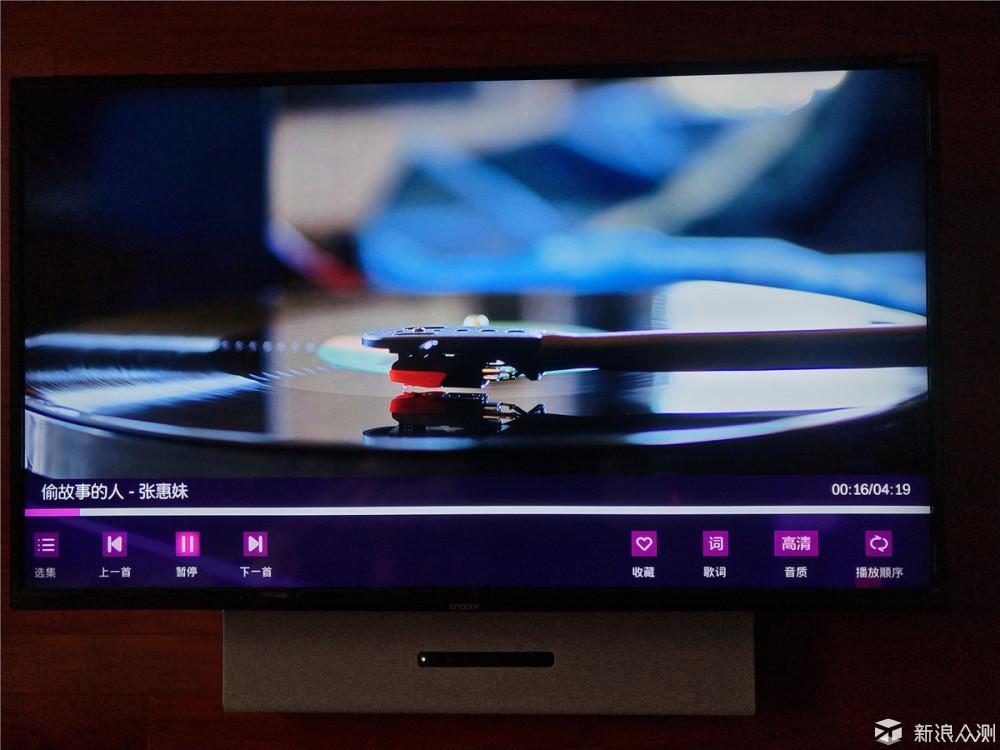 爱浪SL1智能声霸 客厅的娱乐中心_新浪众测