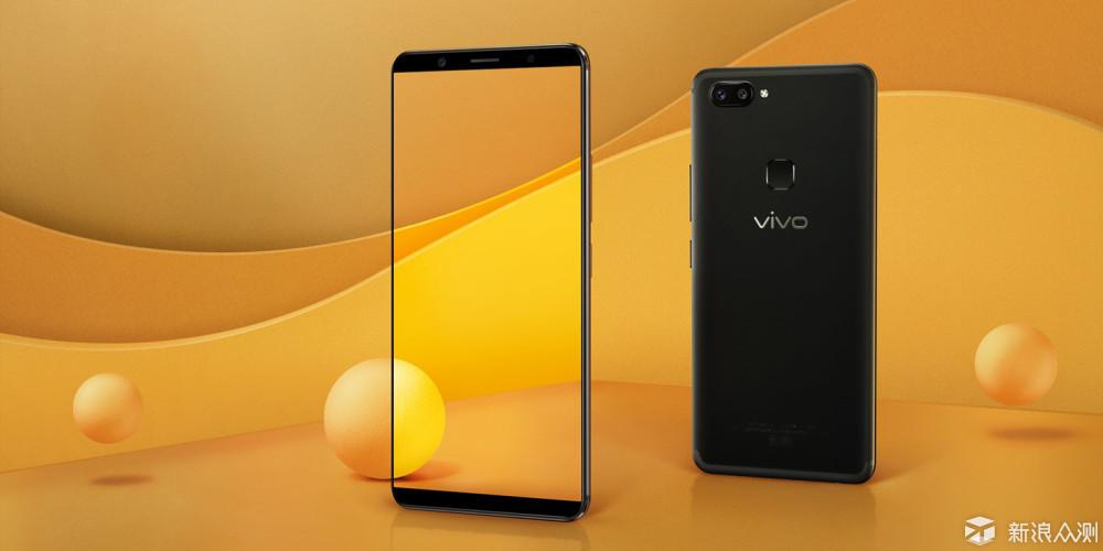 vivo如期首发屏幕指纹手机,或将带来如下变化_新浪众测