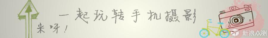 """那一场""""风花雪叶""""原来都是""""一键升成""""!_新浪众测"""