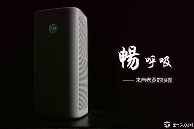 """国内科技企业创新盘点之""""锤子脱口秀""""_新浪众测"""