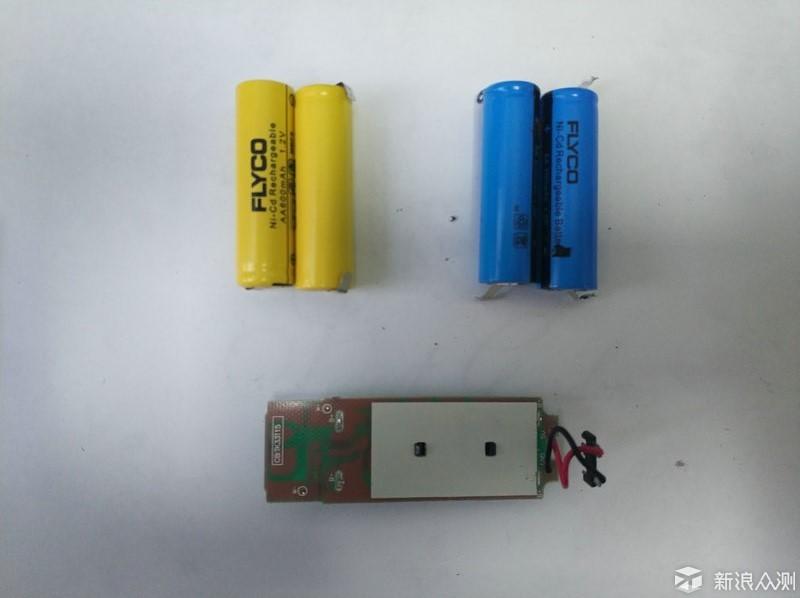 飞科FS372剃须刀,更换电池_新浪众测