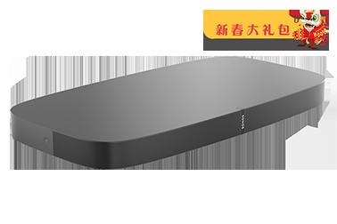 Sonos Playbase音响免费试用,评测