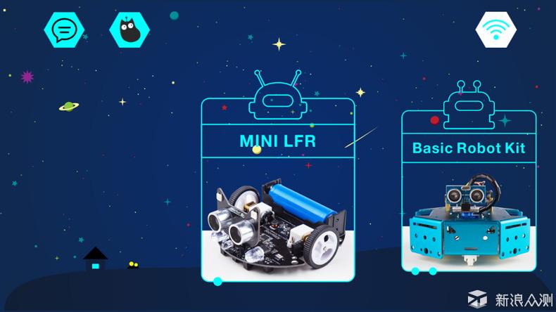 小白也能玩编程机器人——KittenBot机器人_新浪众测