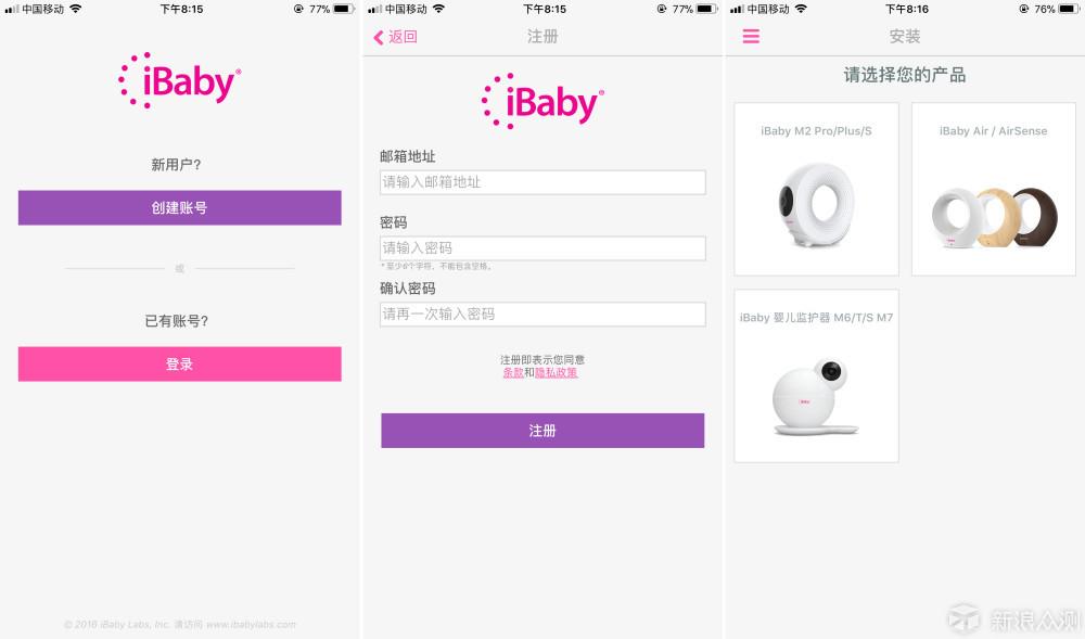 监控+环境检测+音乐+投影,iBaby M7太全能_新浪众测