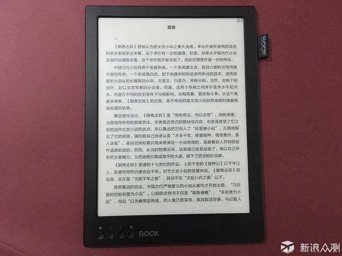 比新Kindle Oasis还贵,这款阅读器有何独特?_新浪众测