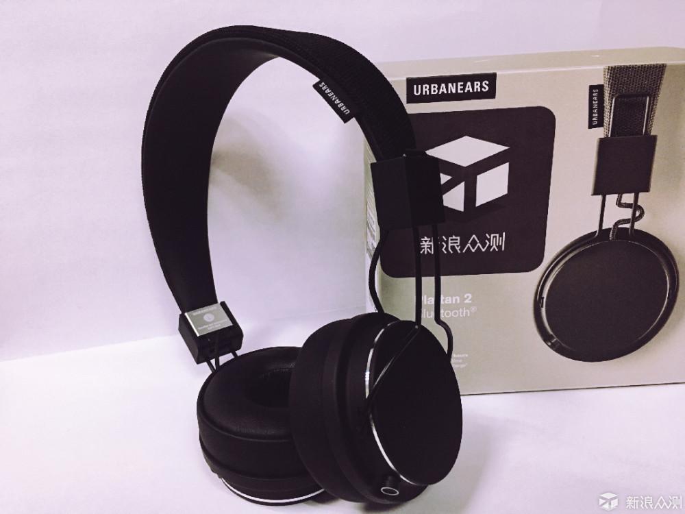 颜值高等于音质好?Urbanears头戴式耳机体验_新浪众测