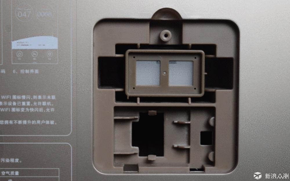 万元空气净化器有什么不同?莱克K9深度体验_新浪众测