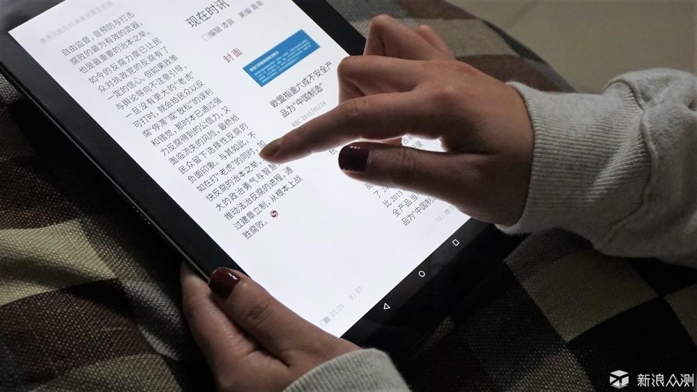 昂达 V18 Pro :商务人士的游戏平板_新浪众测