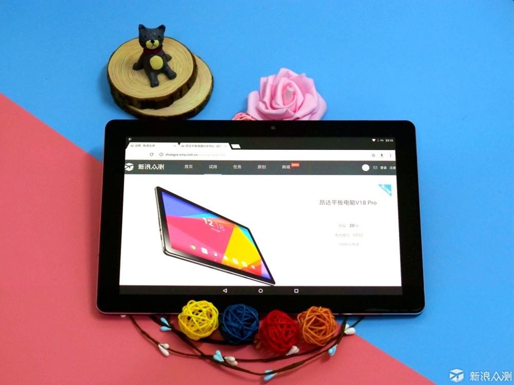 更好用的影音平板——昂达V18Pro平板电脑_新浪众测
