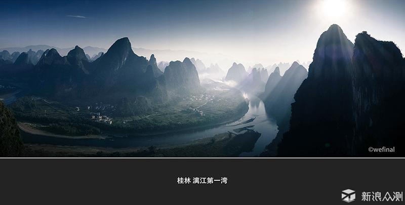 自虐式暴走桂林 只为心中最美山水