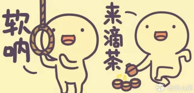 你来�9b$��$y�iy�':h�9n�_潮汕方言表情包 看懂你来猜