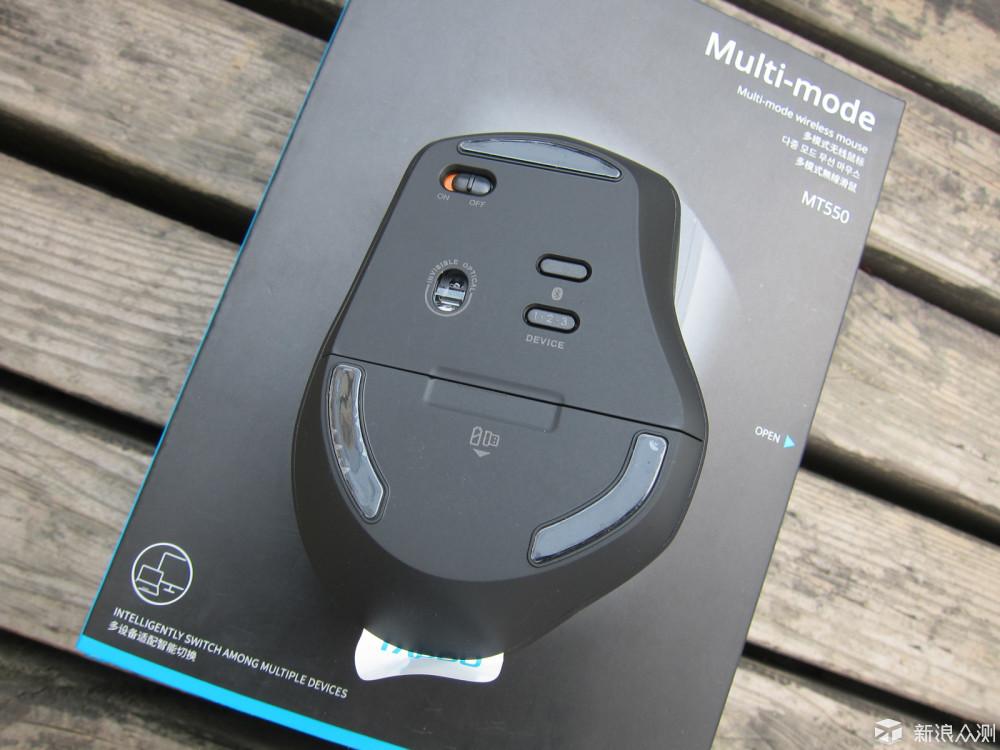 多设备自由切换—雷柏MT550无线鼠标一个就够_新浪众测
