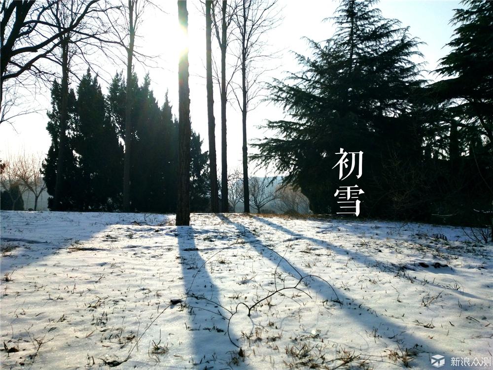 【手机摄影】校园初雪+技巧分享_新浪众测