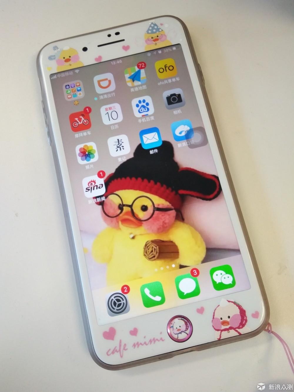 壁纸手机壳一整套:玻尿酸小黄鸭_新浪众测