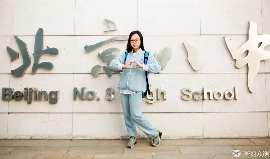 最美好的高中回忆,北京八中生活流水式纪实_新浪众测